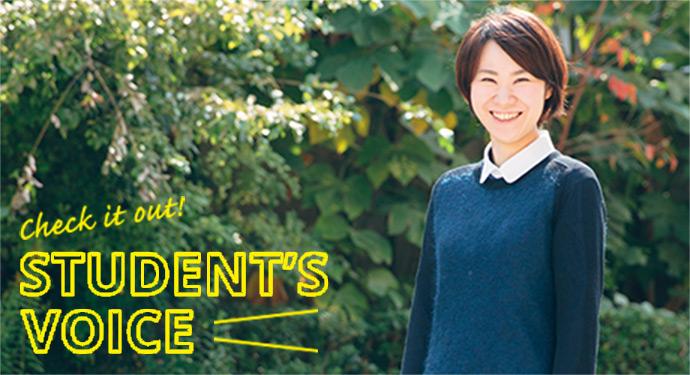 photo: 学生紹介