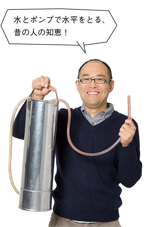 荒井圭一郎 / Keiichiro ARAI