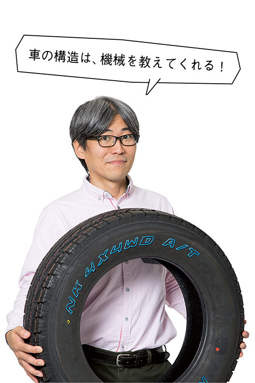堀部達夫 / Tatsuo HORIBE
