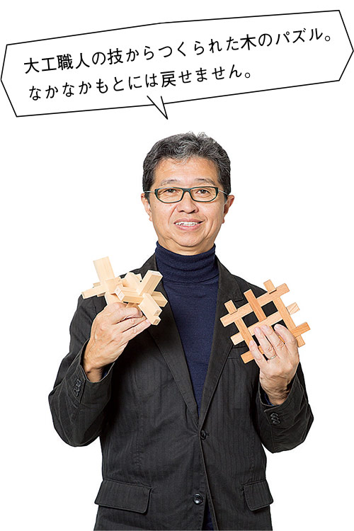 金子和宏 / Kazuhiro KANEKO