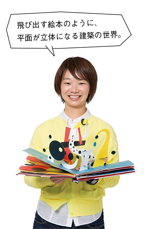 岸上純子 / Junko KISHIGAMI