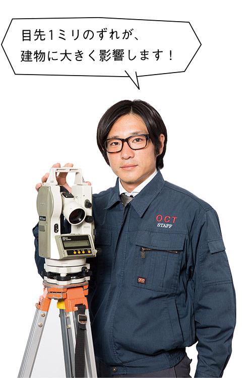 北山雄士 / Yuji KITAYAMA