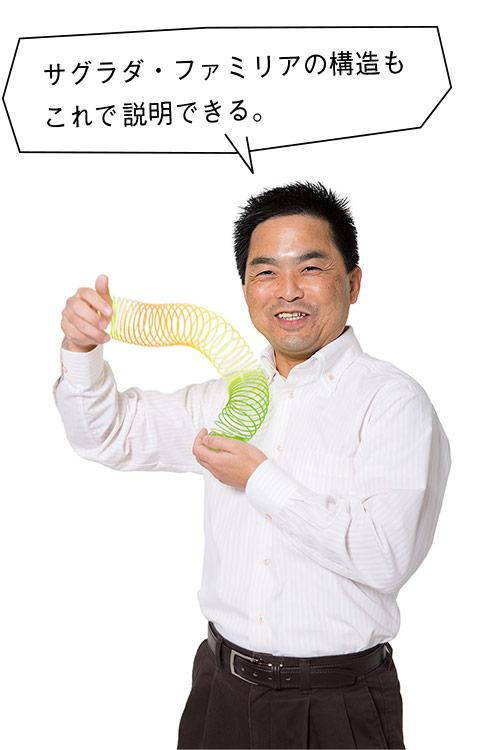宗林功 / Isao MUNEBAYASHI