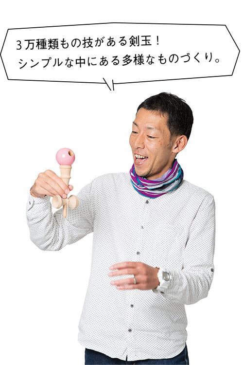 大西崇之 / Takayuki ONISHI
