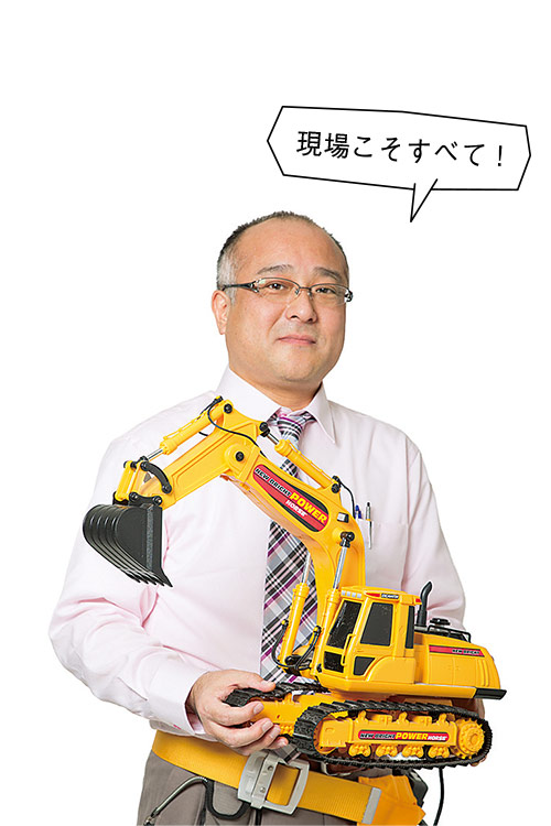 竹中智司 / Satoshi TAKENAKA