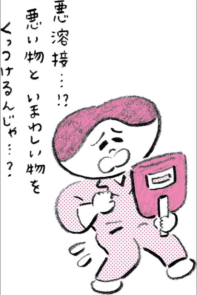 illust_01