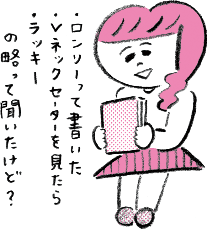 illust_02