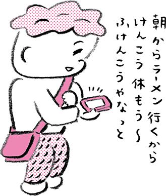 illust_03