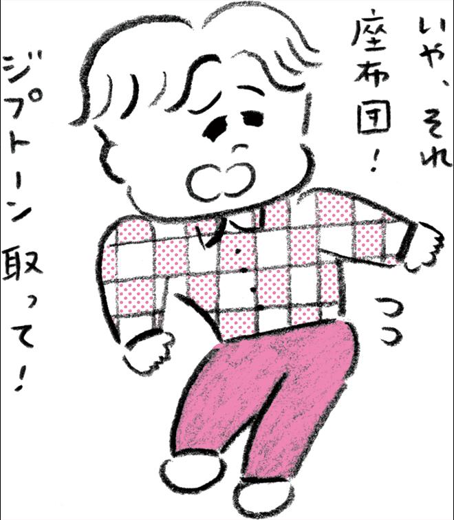 illust_04