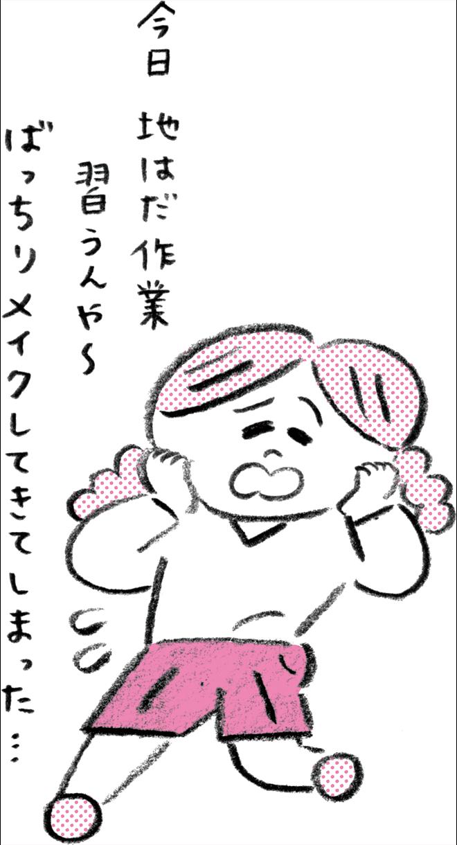 illust_05