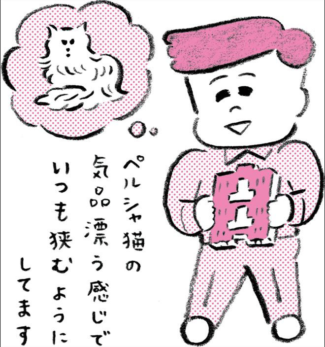 illust_06