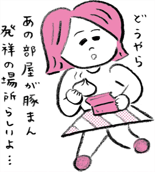illust_07