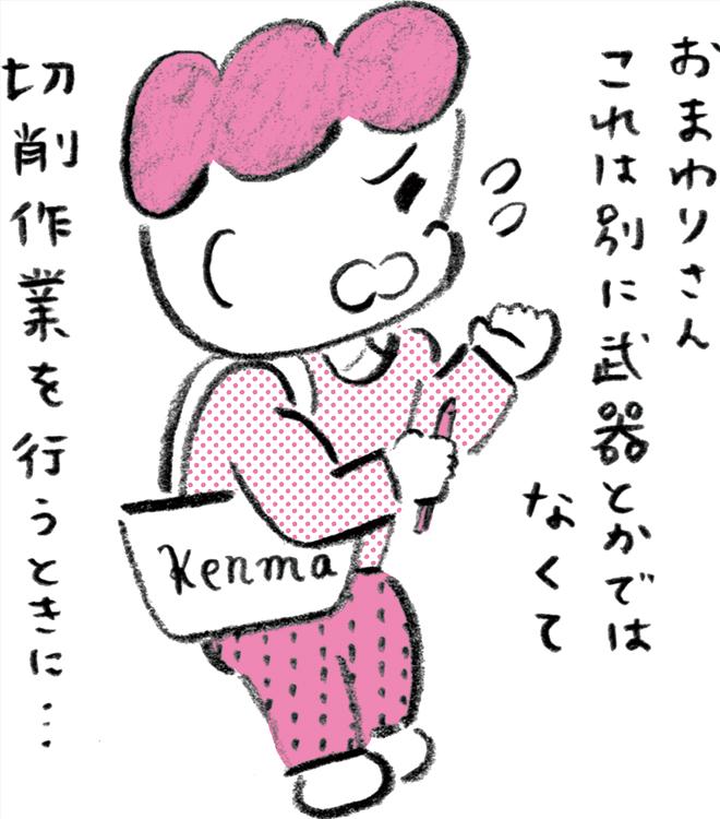illust_08