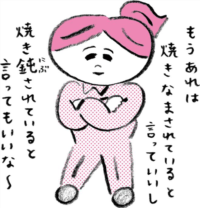 illust_09