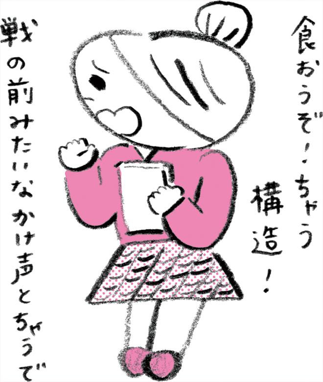 illust_10