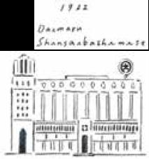 building1922