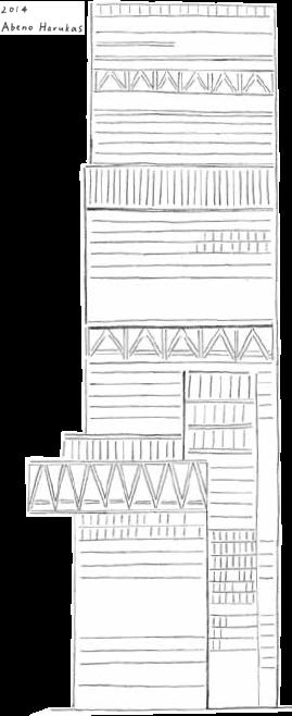 building2014