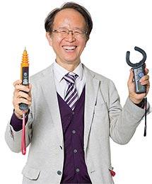 原田総一郎先生