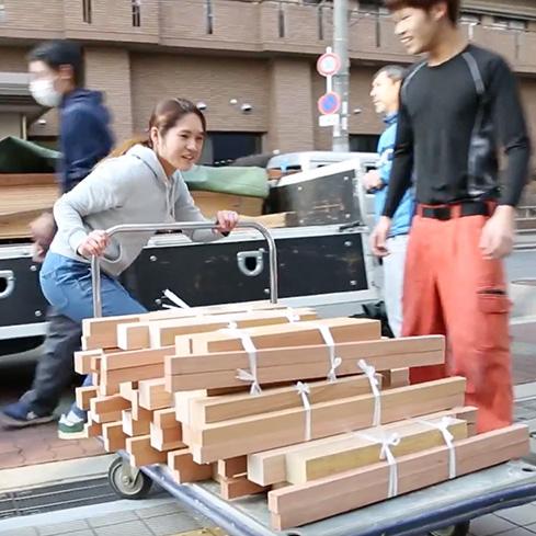 #045 実習で使う角材を運ぶ