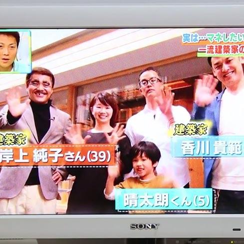 #049 先生の活躍をテレビで見る