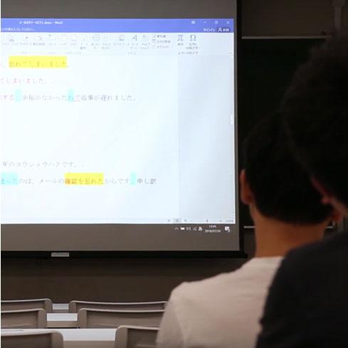 #074 日本語を学ぶ