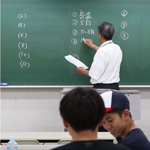 #080 数学と国語の基礎力を身につける