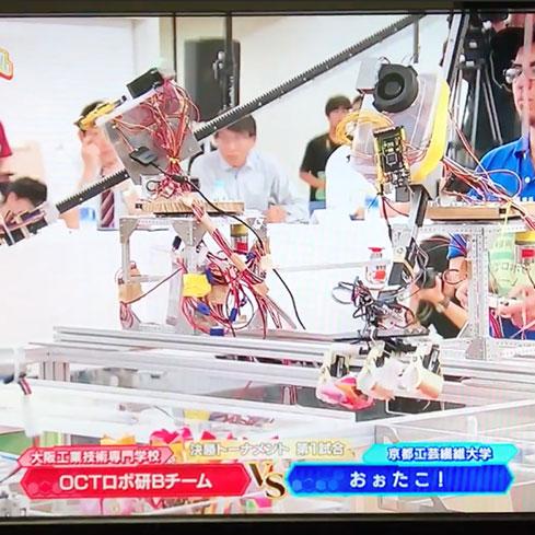#089 ロボ研の活躍をテレビで見る