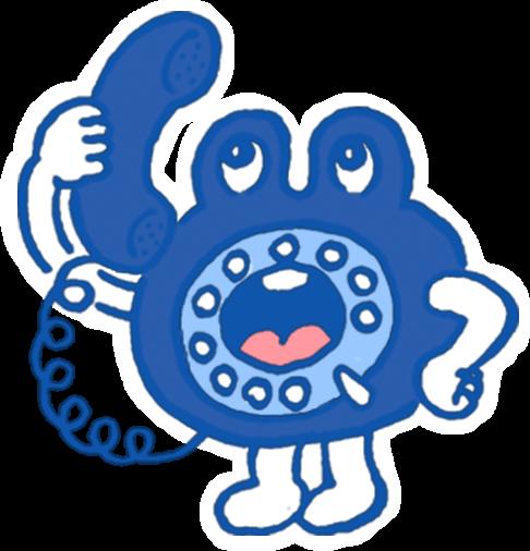 illust: telephone