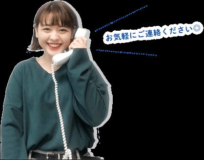 staff:takakura