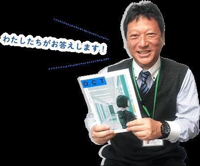 staff:yoshimatsu