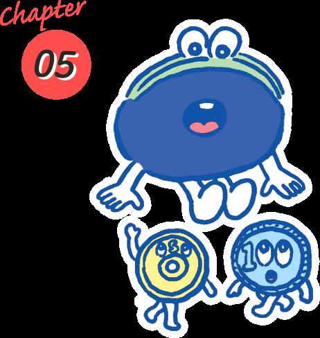 chapter05:入試・学費・奨学金を徹底解説!