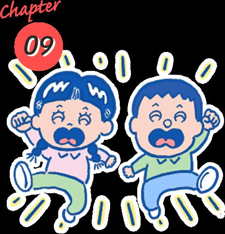chapter09:オープンキャンパスについて