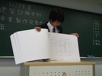 a-sotusei-03.jpg