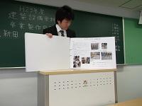 a-sotusei-04.jpg