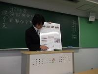 a-sotusei-07.jpg