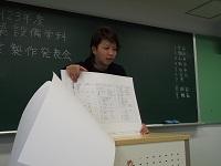 a-sotusei-09.jpg