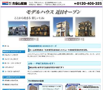home_sangyo.jpg