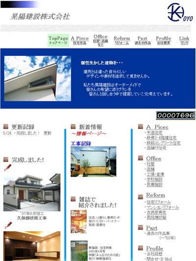 koyo_archi.jpg