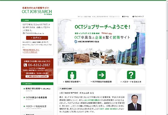 jobsearch_540_1.jpg