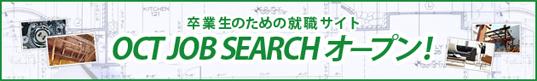 jobsearch_for_ob.jpg