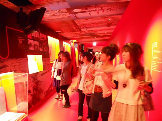 20100604int_banpaku3.jpg