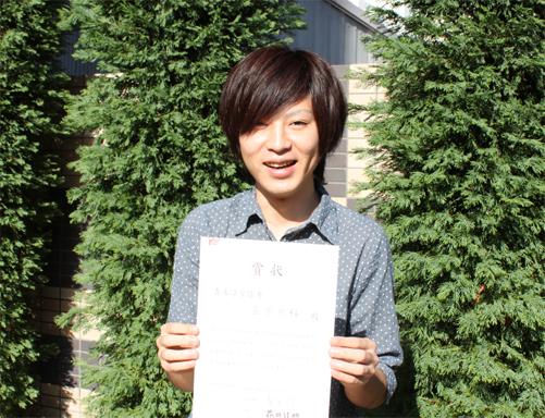 furuya_kobe.jpg