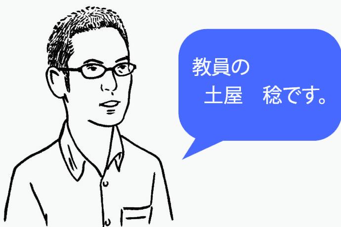 tsuchiya-blog (1).jpg