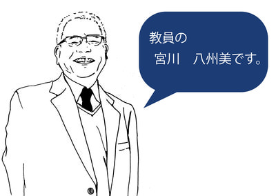 miyakawa-blog.jpg