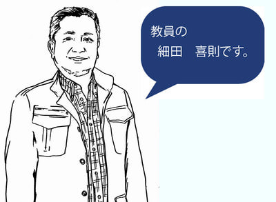 hosoda-blog.jpgのサムネイル画像のサムネイル画像