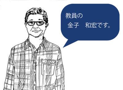 kaneko-blog.jpgのサムネイル画像のサムネイル画像のサムネイル画像のサムネイル画像のサムネイル画像のサムネイル画像