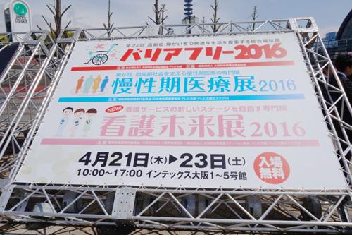 2016042601.jpg