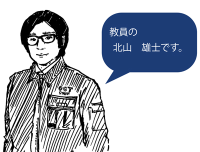kitayama-blog.jpgのサムネイル画像のサムネイル画像のサムネイル画像