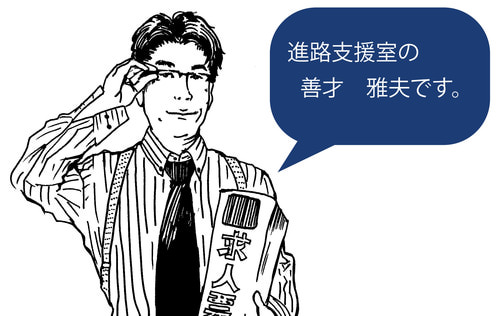 zensai-blog.jpgのサムネイル画像
