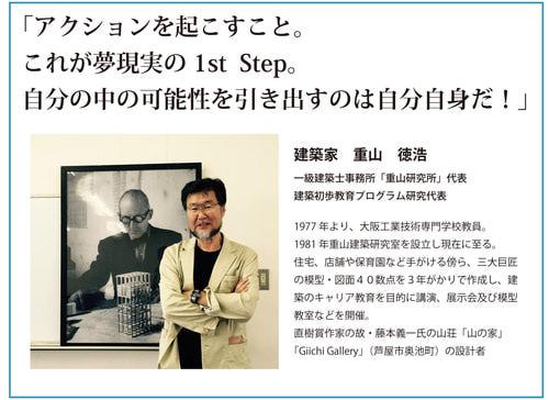 20151103blogsigeyama.jpg